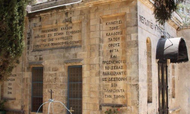 Ο τόπος όπου η Παναγιά τρεις μέρες πριν την Κοίμηση Της, πήρε το μήνυμα από τον Αρχάγγελο Γαβριήλ