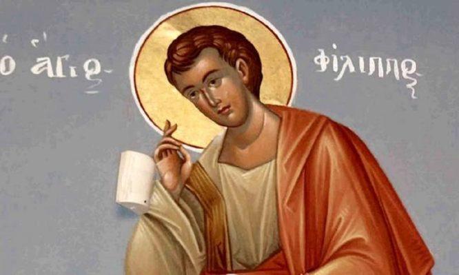 Άγιος Φίλιππος: Ο Απόστολος από τους επτά διακόνους