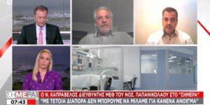 Lockdown: «Με τρόμο ακούω για άνοιγμα – Κλαίνε οι νοσηλεύτριες»