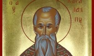 Σήμερα εορτάζει ο Άγιος Χαραλάμπος