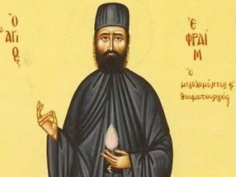 Άγιος Εφραίμ ο Μεγαλομάρτυρας