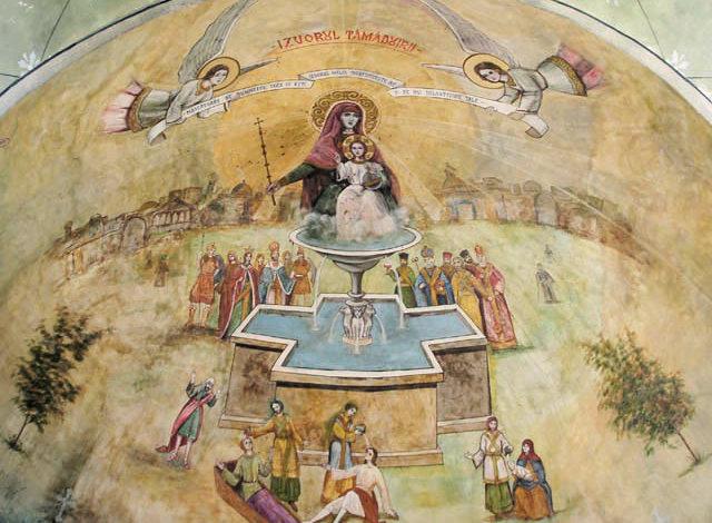 Η θρησκευτική εορτή της Ζωοδόχου Πηγής