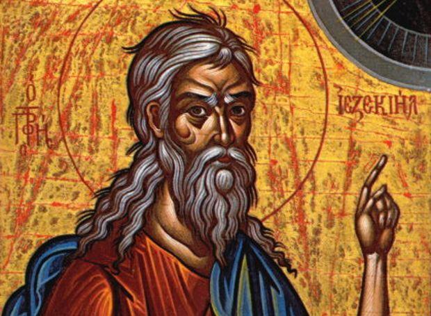 Σήμερα τιμάται η μνήμη του Προφήτη Ιεζεκιήλ και των Ιερομαρτύρων Απολλιναρίου και Βιταλίου επισκόπων Ραβέννης.