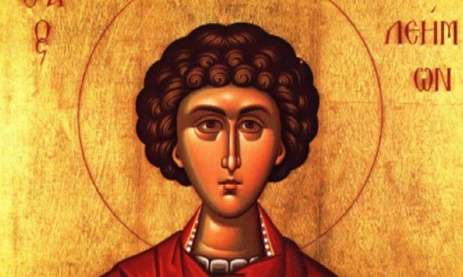 Read more about the article Σήμερα 27 Ιουλίου τιμάται ο Άγιος Παντελεήμων ο ιαματικός