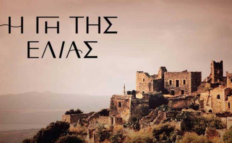 Read more about the article Η γη της ελιάς : Η Άννα εξομολογείται στην Αθηνά πως είναι έγκυος στο παιδί του Δημήτρη.