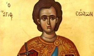 Read more about the article Σήμερα 07 Σεπτεμβίου εορτάζει ο Άγιος Σώζων: Ο πράος και ζηλωτής βοσκός