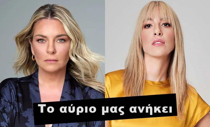 Read more about the article Το αύριο μας ανήκει: Έλλη και Σοφία μαλλιοτραβιούνται για τον Ορέστη