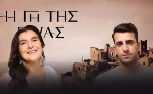 Read more about the article Η γη της ελιάς: η Μαργαρίτα κλείνει τον Αλέξη στο ψυχιατρείο!