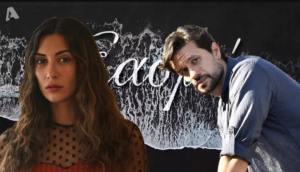 Read more about the article Σασμός Επεισόδιο 25: θα συνεχίσει την εγκυμοσύνη η εξοργισμένη Στέλλα;