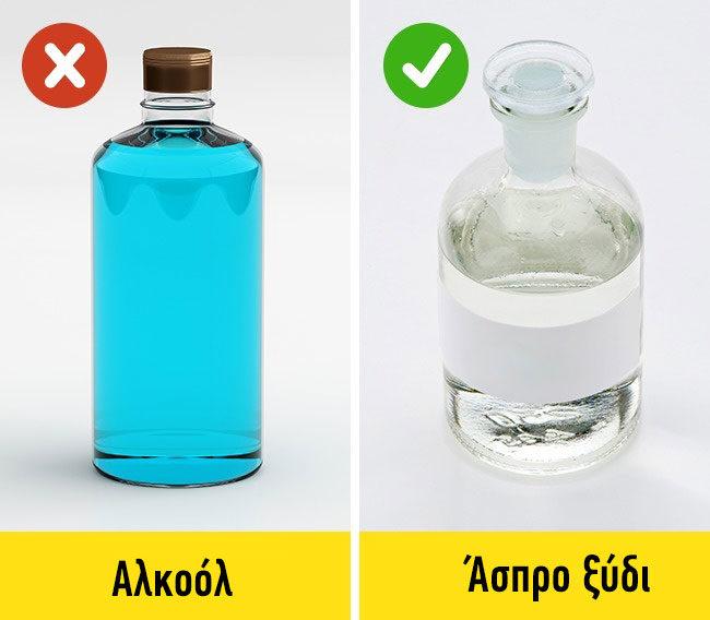 6 Τρόποι για να καθαρίσετε την βρωμιά και την σκόνη από τον υπολογιστή