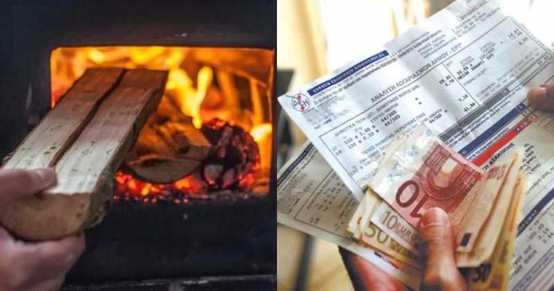 «Τσουχτερός» ο χειμώνας: Έως και 100% πάνω η θέρμανση – Πόσο ανεβαίνουν πετρέλαιο, ρεύμα, αέριο και ξύλα