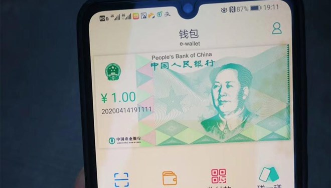 China has started using the digital currency in pilot programs