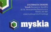 myskiax