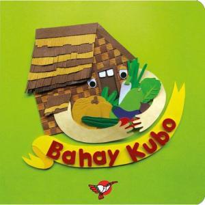 Bahay Kubo (Children's Book)