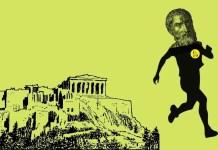El Jardín fue la escuela que fundó Epicuro en una época de descontento geopolítico para huir de la ciudad. Busto de Epicuro de Gordon Johnson en Pixabay.