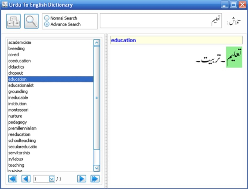 Cleantouch English to Urdu Dictionary