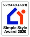 ハウジングキーピング協会シンプルスタイル大賞