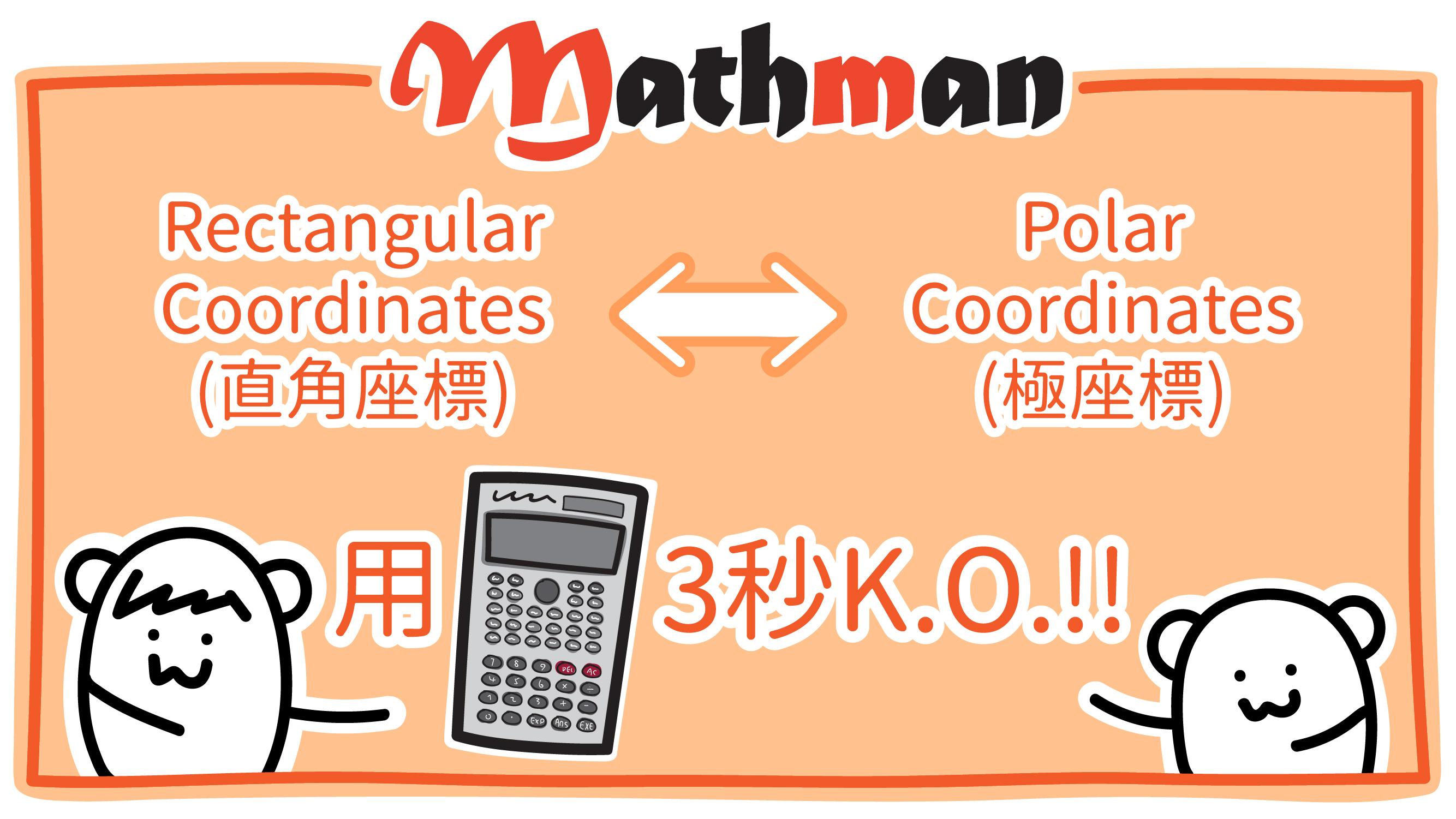 Free Resources | Mathman Mathematics | Mathman Academy