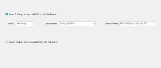 android phone unlock