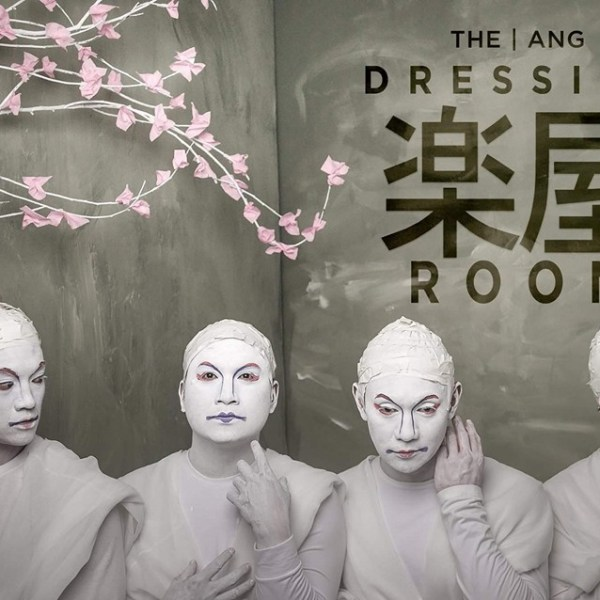Dulaang UP presents 'The Dressing Room' this April