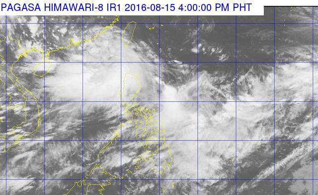 #WalangPasok – Class suspensions for August 16 2016