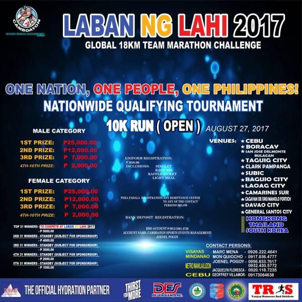 'Laban ng Lahi' 2017 nationwide qualifying tournament set for August 27