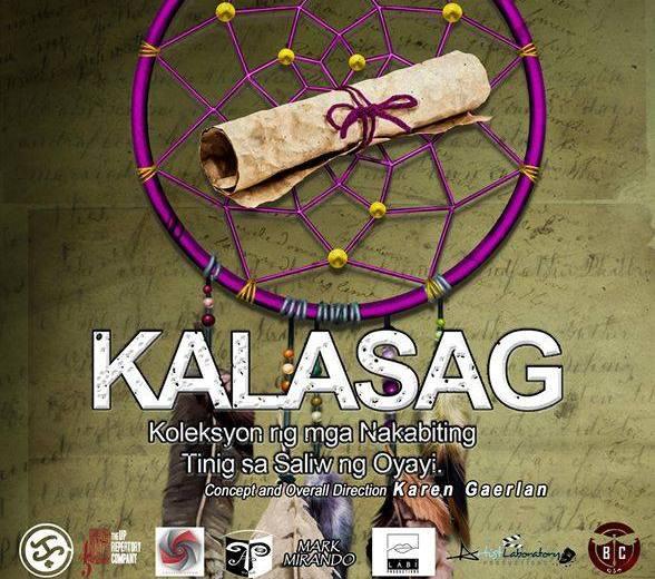 KALASAG theater play