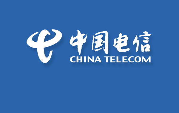 China-Telecom-philippines