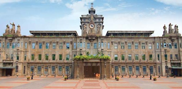 UST admission interview tips