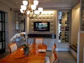Yao Dining Room TV
