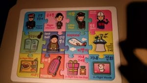 asiana flights with kids puzzle