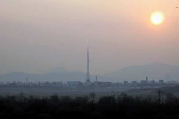 north korean sun