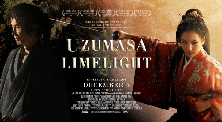 UzumasaLimelight
