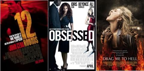 UK Cinema Releases 29-05-09