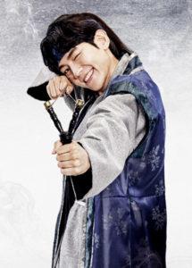 0-Prens-Feng-Shui-Kralı-baek-hyun
