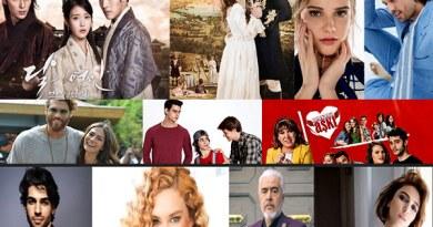 2018 de yeni başlayacak kore dizileri