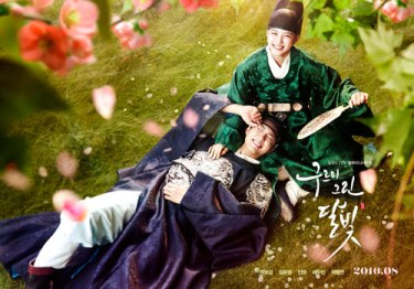 love in the moonlight romantik komedi tarihi dizi