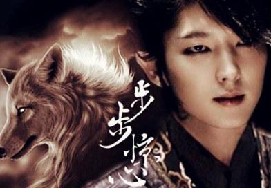Aşka Yolculuğun Gizemli Prensi Wang So Gerçekte Kim?