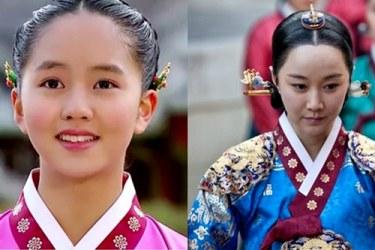 Kim-Min-Seo---Prenses-Yoon-Bo-Kyung