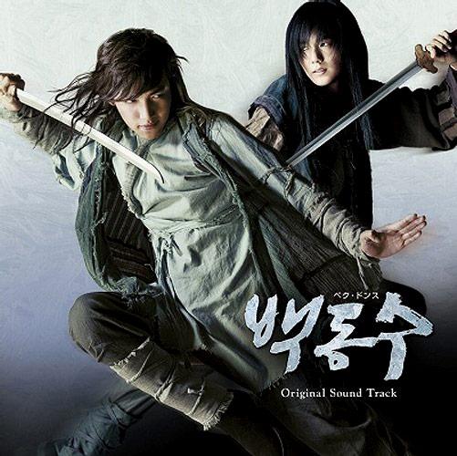 Warrior Beak Dong Soo savaşçı kore dizisi konusu