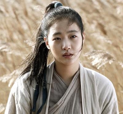 kim-go-eun-eternal-monarch-dizisi