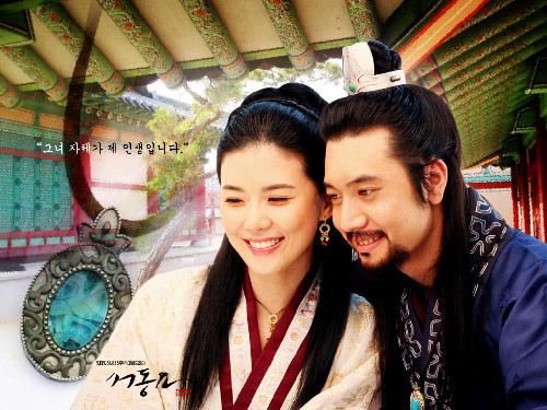 prensesin şarkısı konusu ve Seodong ile Shilla Prensesi Seonhwa