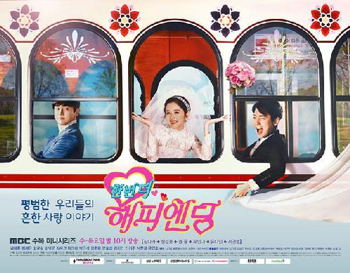 Happy-Ending-Once-Again-kore-dizisi-konusu-ve-oyuncuları