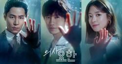 ji-sung-yeni-dizisi-doctor-john