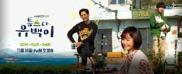 top-star-u-back-kore-dizisi-konusu