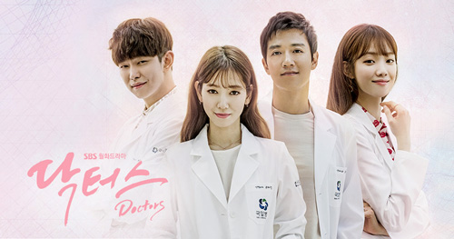 doctors-kore-dizisi-konusu-ve-oyuncuları