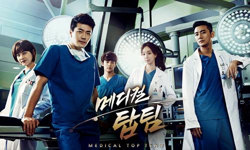 medical-top-team-kore-doktor-dizisinin-konusu-ve-oyuncuları