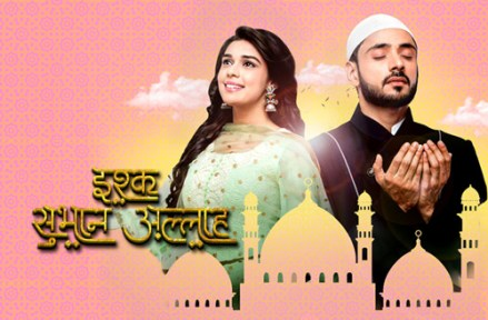 ıshq-subhan-allah-dizisi-konusu en iyi hint dizileri 2019