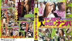 STD-07 filme porno cu japoneze futute de negri HD.