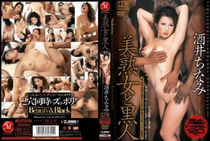 filme adult cu japoneze , negri , pula foarte mare , japoneze amatoare , pizda stramta , asiatice , muie , cur , orgasm , 2015 , hd ,